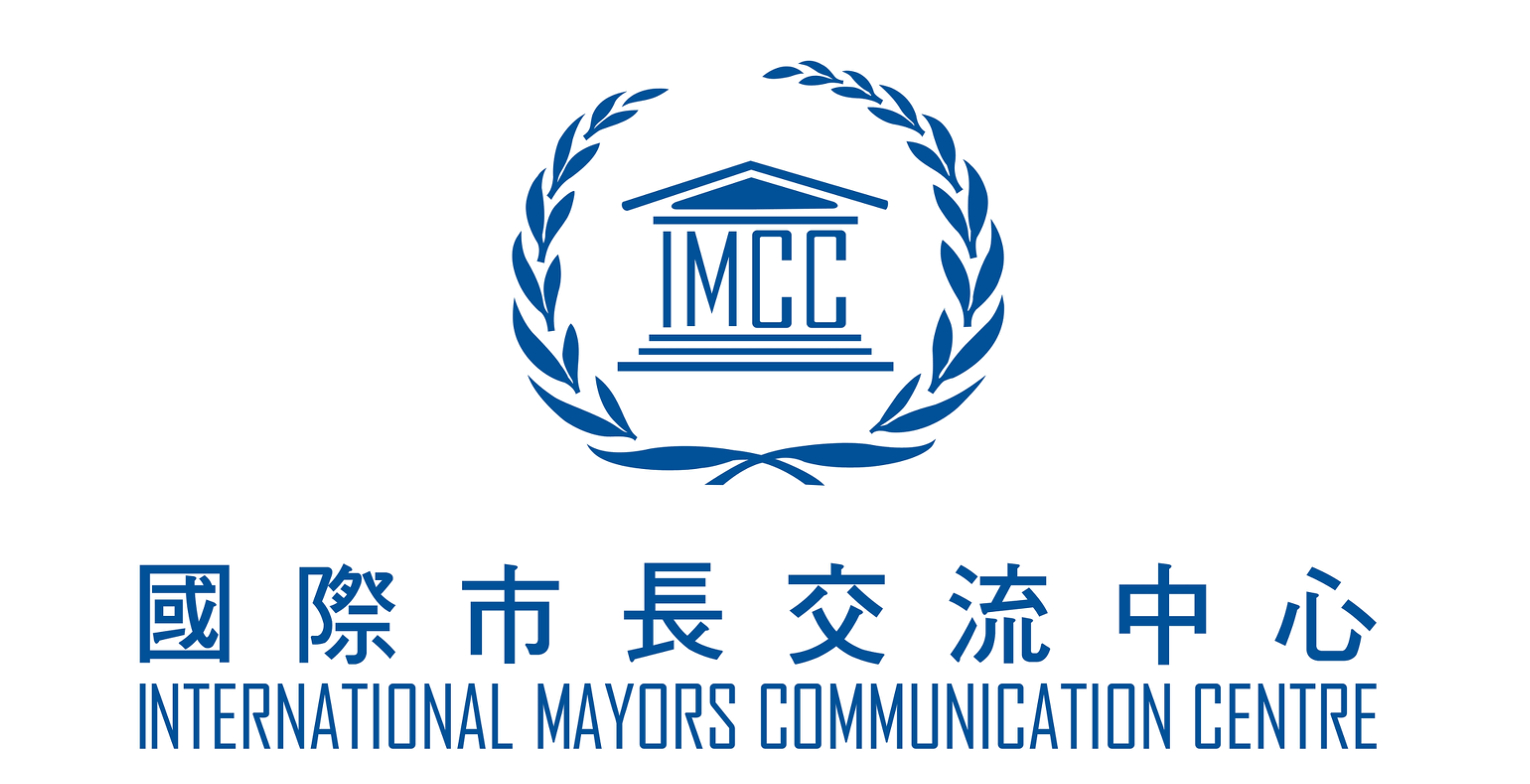 About IMCC